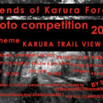 Photo Competition 2017